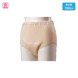 介護用衣料-失禁パンツ 安心腰ゴムショーツ150 M・L・LL 婦人用 takecare-delivery