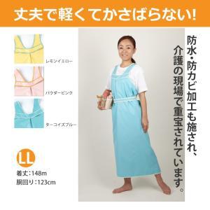介護用品 お風呂 施設関連 入浴介助 入浴ケアかる〜いエプロンII(LL)|takecare-delivery