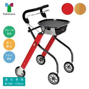 歩行器 高齢者 室内用 歩行車 介護用品 歩行補助 ブレーキ付き レッツゴー 室内専用|takecare-delivery