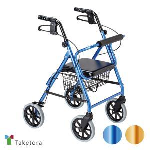 歩行器 高齢者 介護用品 歩行補助 屋外用 竹虎 ハッピーII NB|takecare-delivery
