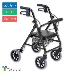 歩行器 高齢者 室内用 屋外用 介護用品 歩行補助 歩行車 コンパクト トール ハイタイプ ハッピーミニトール|takecare-delivery