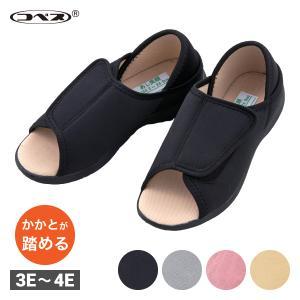 介護用シューズ 介護靴 室内用 マジックテープ 足えがお かかとが踏めるルームシューズ KT-2|takecare-delivery