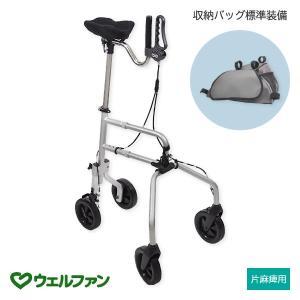 歩行器 高齢者 室内用 介護用品 歩行補助 片麻痺 ブレーキ付き 肘支持型歩行車 快速ウォーカー|takecare-delivery