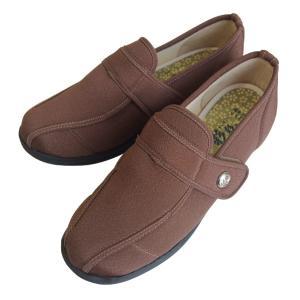 介護靴-外出用 彩彩~ちりめん~ W1102 23.5cm 3E ブラウン 女性用 在庫処分品 takecare-delivery