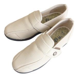 介護靴-外出用 彩彩~ちりめん~ W1102 22.5cm 3E ベージュ 女性用 在庫処分品 takecare-delivery