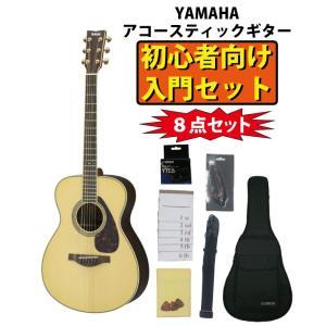出荷前に専門スタッフが検品致します!  【セット内容】 1.ギター本体 2.ヤマハロゴ入りライトケー...