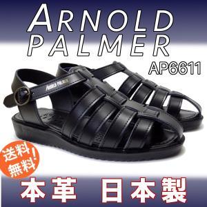 アーノルドパーマー AP6611 ブラック 日本製 メンズ ...