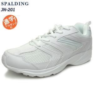 スポルディング JN-201 白 ホワイト 3E 4E 通学靴 スニーカー ランニングシューズ