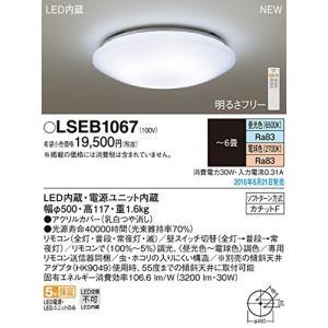 パナソニック 調光・調色タイプ LEDシーリングライト 〜6畳 LSEB1067|takeden-toshi