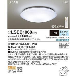 パナソニック 調光(単色)タイプ LEDシーリングライト 〜6畳 LSEB1068|takeden-toshi