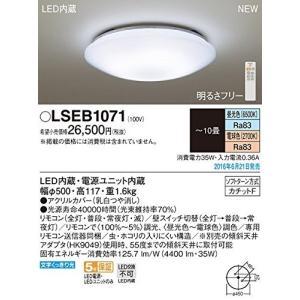 パナソニック 調光・調色タイプ LEDシーリングライト 〜10畳 LSEB1071|takeden-toshi