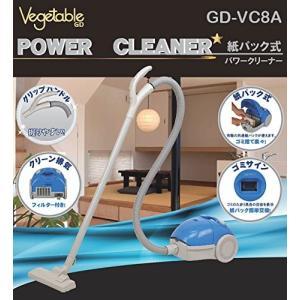 ベジタブル 紙パック式 パワークリーナー GD-VC8A|takeden-toshi