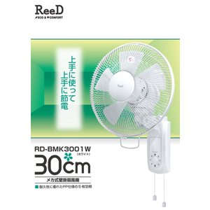 ReeD リード 30cmメカ式壁掛け扇風機 RD-BMK3001W|takeden-toshi