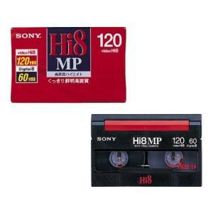 ソニー 8mm ビデオカセットテープ P6-30HMP3|takeden-toshi