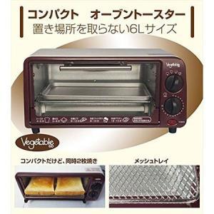 ベジタブル コンパクト オーブントースター GD-V06L グレー|takeden-toshi