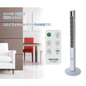 テクノス テクノイオン搭載DCモーターフルリモコンスリムタワー扇風機 TI-1203DC|takeden-toshi