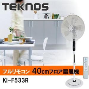 テクノス 40cmフルリモコンフロア扇風機 KI-F533R|takeden-toshi