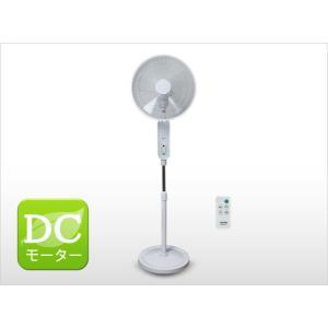 テクノス フルリモコン立体送風DCフロアー扇風機 KI-F811R|takeden-toshi