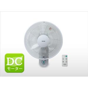台数限定セール!! テクノス 30cmDCモーター壁掛けフルリモコン扇風機 KI-DC333|takeden-toshi