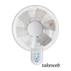 テクノス 30cm壁掛けフルリモコン扇風機 KI-W280R|takeden-toshi