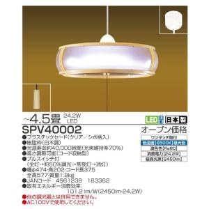 タキズミ LEDペンダントライト和風  SPV40002  〜4.5畳|takeden-toshi