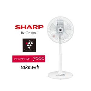 商品スペック ・色:W(ホワイト系) ・イオン適用床面積の目安:プラズマクラスター7000     ...