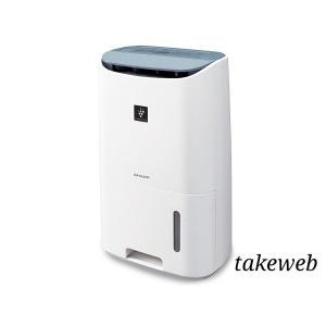 シャープ プラズマクラスター衣類乾燥除湿機 CV-H71-W |takeden-toshi