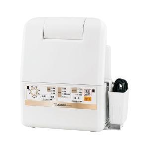 象印 布団乾燥機 スマートドライ RF-AC20|takeden-toshi