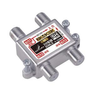 DXアンテナ 3分配器 3DMLS  全端子通電形 2K4K8K対応|takeden-toshi