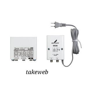 台数限定セール!! DXアンテナ CU43AS BS/CS/ UHF用ブースター (33dB/ 43dB共用形) 屋外用デュアルブースター|takeden-toshi