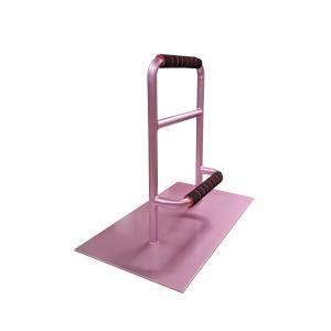 立つ之助 元気 立ち上がり補助手すり 掴まる所が2つで便利 介護 布団 和室 座敷 など スチール素材 薄あずき色 日本製|takei-co