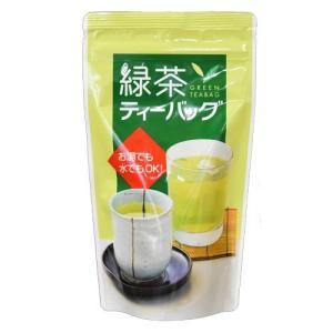 『緑茶ティーバッグ』岳間茶5g×25包|takemacha