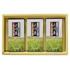 岳間茶ギフトG-30(茶畑の写真箱)|takemacha