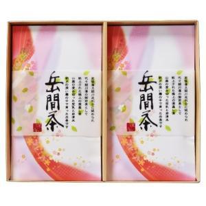 岳間茶「あららぎ」(特選2本入り)|takemacha