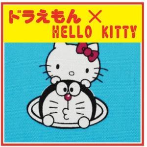 ドラえもん キティ コラボ 生地の商品一覧 通販 Yahooショッピング