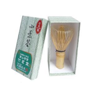 【野点用】茶筅 (日本製・奈良県)竹製 小茶筌|takenomise