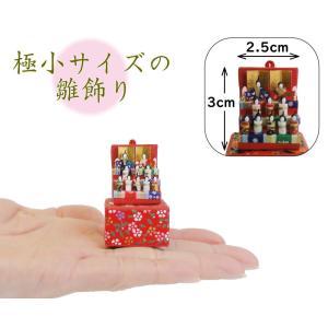 ミニ箱段雛3段  コンパクトな雛人形飾り takenomise