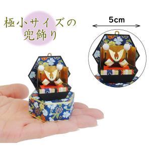六角収納兜  コンパクトな五月人形飾り(出世兜)ミニチュア|takenomise