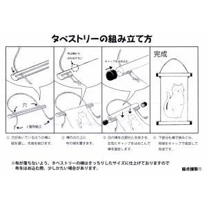 木製タペストリー棒(中)55cm takenomise 07