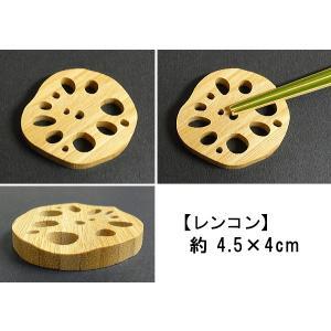 竹の箸置き 野菜シリーズ 『レンコン (5個) 箱入り』|takenomise|04