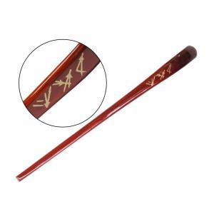 竹の塗り茶杓(箱入り) 柄:松葉 takenomise