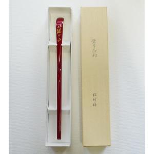 竹の塗り茶杓(箱入り)  柄:松竹梅 takenomise 03
