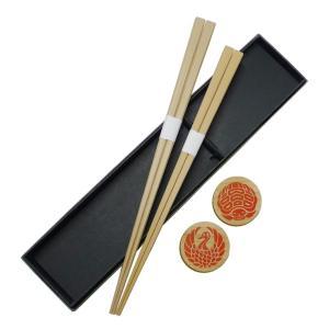 竹箸2膳と箸置きの箱入りセット 『鶴亀(朱)』|takenomise