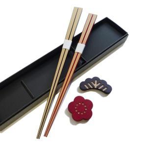 竹箸2膳と箸置きの箱入りセット 『松竹梅』|takenomise