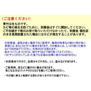 「竹ふみ」京都の天然竹 健康「青竹踏み」 冷え性や頻尿対策にも|takenomise|03