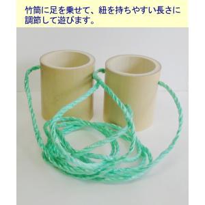 竹のおもちゃ〜 竹こっぽり(竹ぽっくり)|takenomise|03