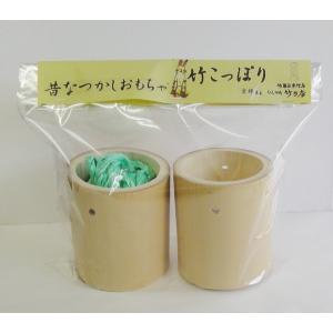 竹のおもちゃ〜 竹こっぽり(竹ぽっくり)|takenomise|06