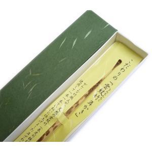 【箱入り】雲のような美しい模様がある珍しい竹「雲紋竹(うんもんちく)」の耳かき 1本箱入りギフト用|takenomise