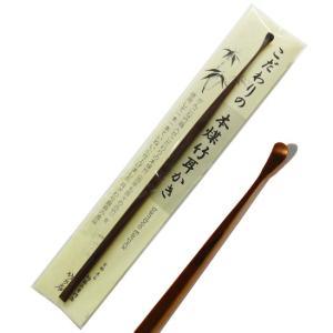 耳ざわり最高の逸品!百年以上の古竹を使用した竹職人こだわりの「本煤竹耳かき」1本 takenomise