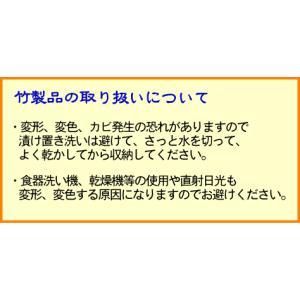 竹職人こだわりの「本煤竹箸(節付き)」 箸先極細仕上げ|takenomise|07